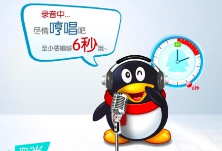 Tencent-Soso-Hum-01